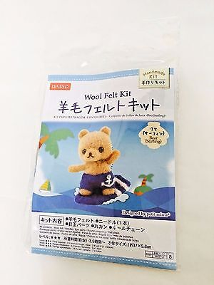 DAISO Wool Felt Kit Bear Surfing Handmade Craft from Japan F/S