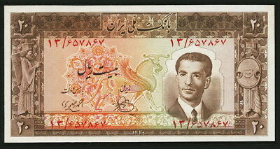 """""""UNC"""" SH1330 1951 Middle East 20 Rials P-55, #102-2"""