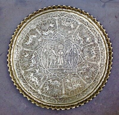 Antique Persian Brass Tray Primitive Tribal Middle Eastern