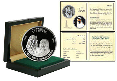 Saudi Arabia 1 oz Silver Medallion Coin,2008,Mint,75 Years Energy for Generation
