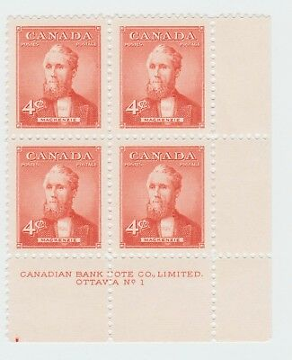 Canada Mint Stamps Block of 4 MNH - Prime Minister Alexander MacKenzie - 1952