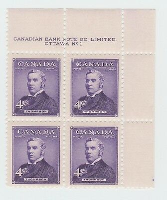 Canada Mint Stamps Block of 4 MNH - Prime Minister Sir J.S.D. Thompson - 1954