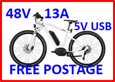New 48v 13ah Downtube Large Bicycle E-bike Lithium Ion Battery LG CELLS.