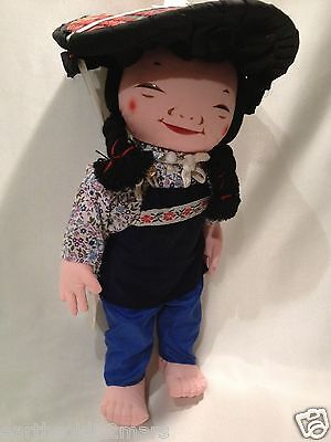 A MICHAEL LEE Chinese Doll MICALE #402 Cloth Doll Straw Hat Clothes &Tag Vintage