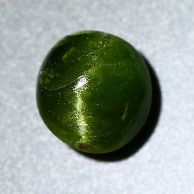 1.14 Cts_Simmering Ultra Rare Gemstone_100 % Natural Kornerupine Cat's Eye