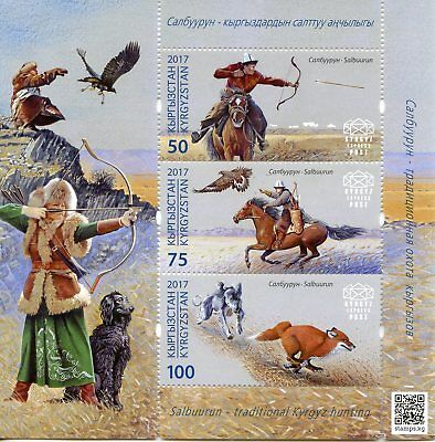 Kyrgyzstan KEP 2017 MNH Salbuurun Traditional Hunting 3v M/S Dogs Foxes Stamps
