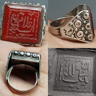 Ancient Islamic holy writing Yemeni Agate stone Silver Ring # Z