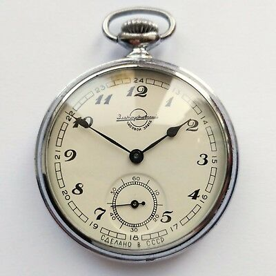 RARE! Kirovskie Zlatoust vintage soviet pocket watch USSR 15 jewels. 1958!