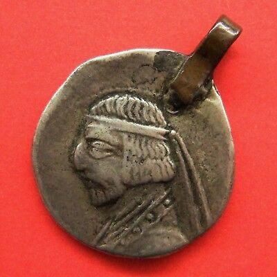 Parthian Empire, Unknown king, c. 80-70 B.C; AR Drachm.