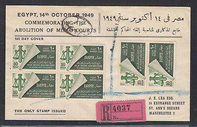 Egypt, 1949 Abolition of Mixed Courts FDC with Multiple Stamps of issue
