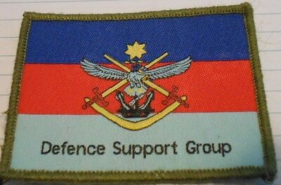 Defence Support Group (DSG), Australian Army Unit Patch