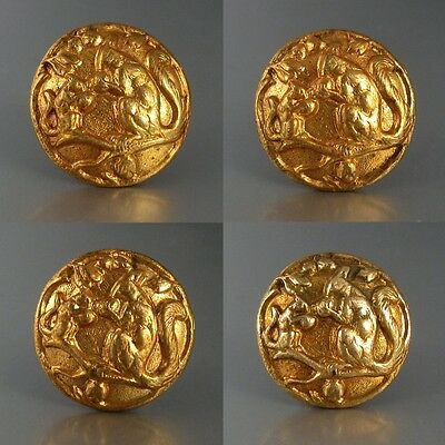 """Vintage French Gilded Metal Buttons, """"Squirrels Eating Nuts"""", 4 pcs"""