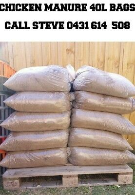 Chicken Manure 40L Bags  (For Garden)