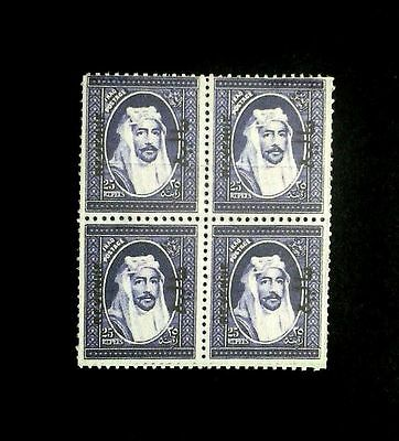 1931 Iraq, 25R Violet Block Overprint Revenue Sc 27,$60,000, Replica