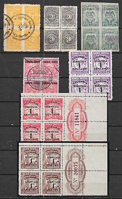Colombia stamps Collection of 7 Blocs of 4 MLH/CANC F/VF