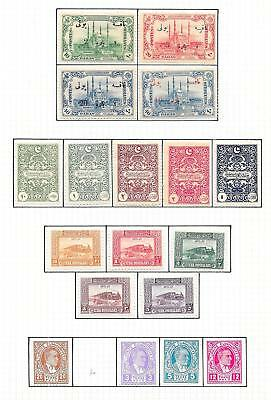Turkey stamps 1913 Collection of 18 DUE stamps HIGH VALUE!