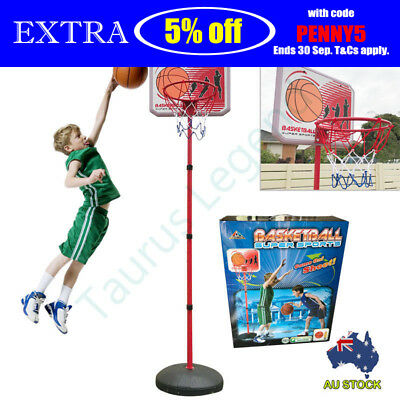 1.8-2.1M Portable Adjustable Basketball Stand Net Ring Hoop Set Kids Outdoor Toy