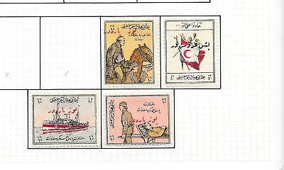 Turkey stamps 1916 Collection of 4 RED CROSS stamps HIGH VALUE!