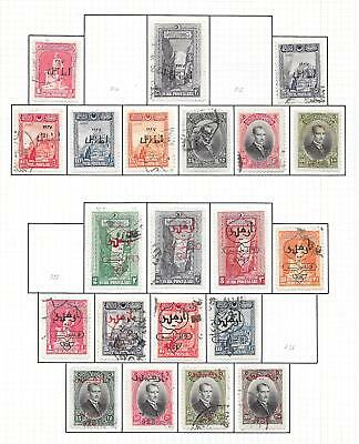 Turkey stamps 1927 Collection of 21 stamps HIGH VALUE!