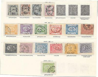 Egypt stamps 1866 Collection of 16 CLASSIC stamps HIGH VALUE!