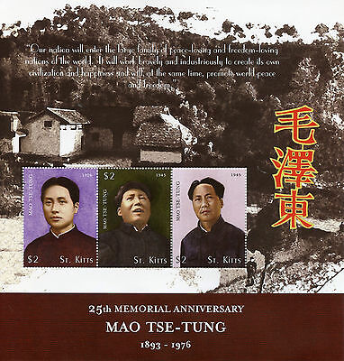 St Kitts 2001 MNH Mao Tse Tung 25th Memorial Anniv 3v M/S Mao Zedong Stamps