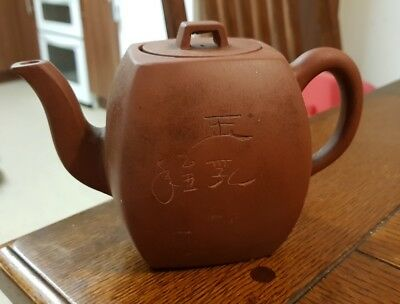 Chinese Yixing teapot signed and seal mark Zisha