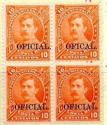 """Costa Rica Oficial - """"ofical"""" Block Of 4 10Cts Stamp"""