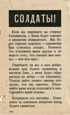SHAEF leaflet to Russians fighting w/German troops ~ Z.G. 27 ~ Restricted ~ Rare