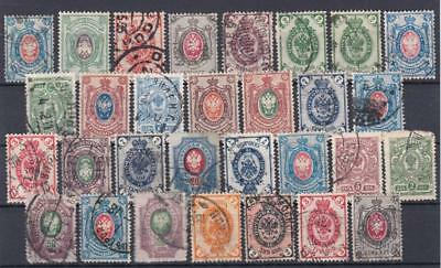 (2095) Finland 1891 Used Classic Selection
