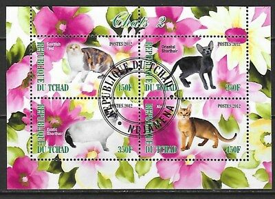2012 Chad miniature sheet featuring cats that is cancelled to order