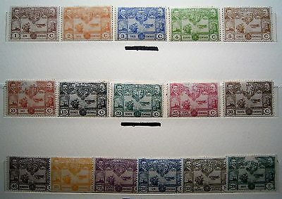 Portugul Colonys 1500-1922 Full Set (5 stamps light damage on front,been stuck)