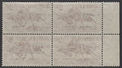 1961 5/. Cattle Industry white paper block of 4, mnh