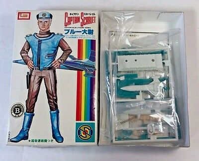 Vintage CAPTAIN SCARLET Captain Blue PLASTIC MODEL Kit Unbuilt JAPAN IMAI