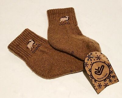 Kids Camel Wool Blend Socks Warm Brown For 4-5 years old NWT Made In Mongolia