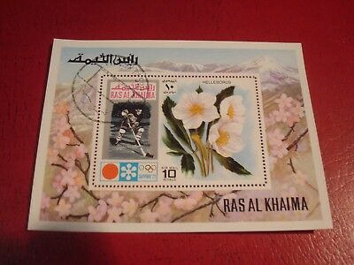 Ras Al Khaima - Helleborus Flower - Minisheet - Unmounted Used Miniature Sheet