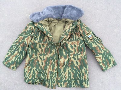 Winter Parka VSR-93 VDV AirBorne Jacket Russian Army wing jump L 52-4 ( US 42 )