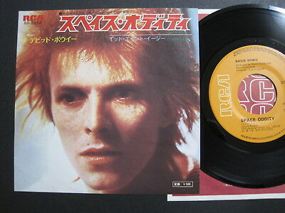 DAVID BOWIE SPACE ODDITY JAPAN 7inch