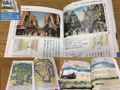 Tokyo New Old and Old Comparative Walk Guide Map / Post Card /Coroptype Printing