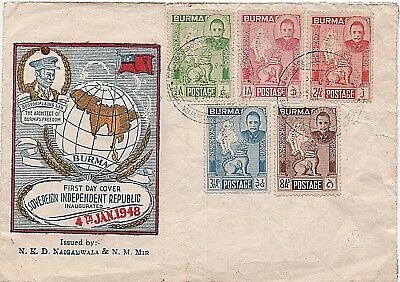 Burma Stamps 1948 'Independence Day' sg83-87 illustrated First Day Cover