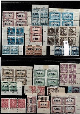 Yugoslavia, SHS Croatia 1918/19, lot stamps with numbers on the margins, MNH/MH