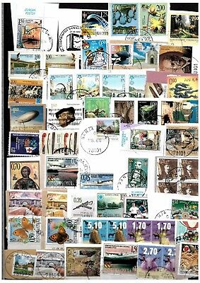 Bosnia, Republic of Srpska, 1999-2016, lot stamps on fragments, Used