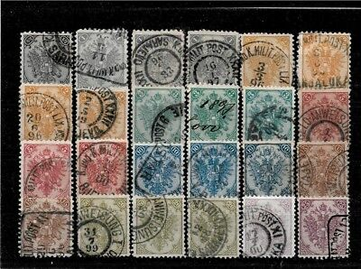 Bosnia 1894, stamps in complete set, 2nd plate, Used