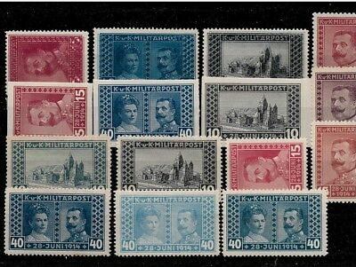 Bosnia 1917, lot stamps with error in printing, MH