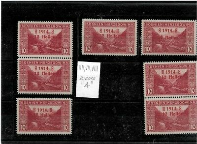 Bosnia 1914, 12/10 hel stamps with errors in overprint, MNH