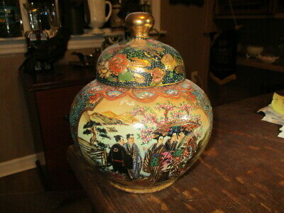 "Large Vase Satsuma Made in China #35 8 1/2"" TALL MINT CONDITION CHEAP NO RESERVE"