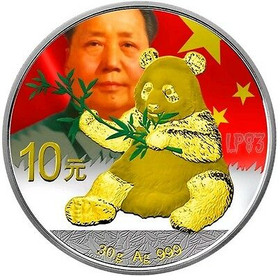 2017 30 Grams Silver Chinese PANDA MAO ZEDONG FLAG Coin WITH 24K GOLD GILDED.