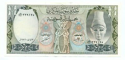 Syria  ( 500  Pounds ) 1992
