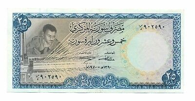Syria  ( 25 Pounds ) 1970