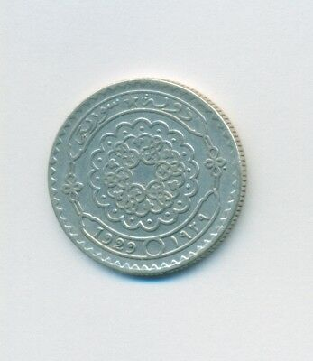 Syrian Silver Coin  (50 piasters )  1929
