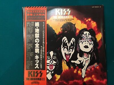 Kiss Originals 2 Japan